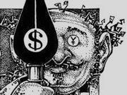 День денег, 13 марта: гривна будет тяжелее, счета сумеют перекрыть автоматом, а рабочий стаж можнож будет проверить онлайн / Новинки / Finance.ua