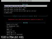 WinPE 10-8 Sergei Strelec x86/x64/Native x86 v.2017.12.07