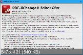PDF-XChange Editor Plus Portable 7.0.323.0 + OCR Full 32-64 bit FoxxApp