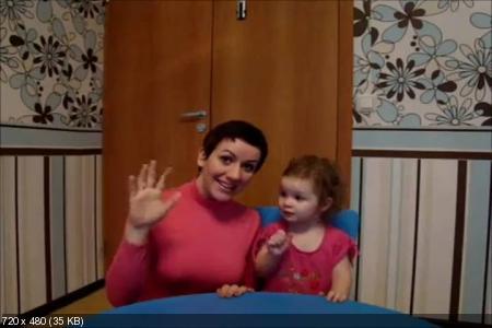 Школа Мам. Урок вежливости (2017) HDRip