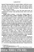 http://i103.fastpic.ru/thumb/2017/1210/67/c0940fcc7212362f3021d9351ae4a167.jpeg
