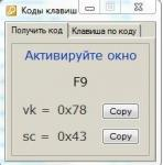 http://i103.fastpic.ru/thumb/2017/1216/87/262c4b43f9e7bb6f5df32f212c879887.jpeg