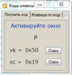 http://i103.fastpic.ru/thumb/2017/1216/fc/359d761d8493676bde17d8c1deb1f1fc.jpeg