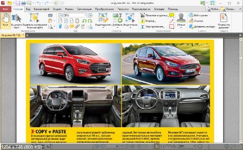 PDF-XChange Editor Plus 7.0.328.1