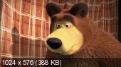 Маша и Медведь  (68-я серия) (Квартет плюс) (2017) WEB-DLRip