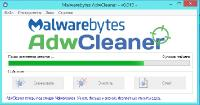 Malwarebytes AdwCleaner 7.0.6.0