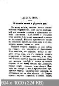 http://i103.fastpic.ru/thumb/2017/1225/b3/dae1e7d93e6e282be92ddf1a4fff71b3.jpeg