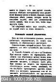 http://i103.fastpic.ru/thumb/2017/1225/f1/16a58902d66faa9b74184ef2942095f1.jpeg