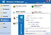 Windows 10 Manager 2.2.1 Final RePack & Portable by elchupaсabra (Ru/En)