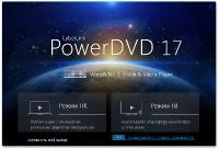 CyberLink PowerDVD Ultra 17.0.2406.62