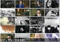 Тайны царственных убийств (2017) IPTVRip Фильм - 3