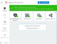 Avira Antivirus Pro 2018 15.0.34.17