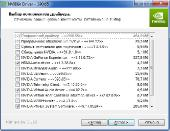 Nvidia DriverPack v.390.65 RePack by CUTA (x86-x64) (2018) [Rus]