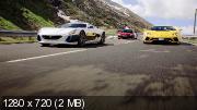 Гранд тур / The Grand Tour [02x01-08 из 12] (2017) WEBRip 720p | AlexFilm