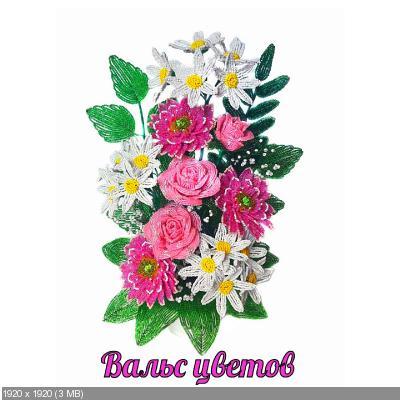http://i103.fastpic.ru/thumb/2018/0115/93/a0df5273cd79240ad746258484066c93.jpeg