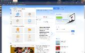 Maxthon Browser 5.1.5.3000 + Portable (x86-x64) (2018) [Multi/Rus]