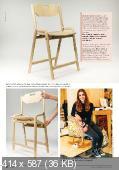 Furniture & cabinetmaking №266  (2018). Скриншот №4