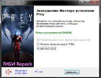 Prey [v 1.05] (2017) PC | RePack от FitGirl
