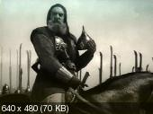 Мистер Икс российской истории (2011) TVRip