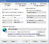 SoftPerfect NetWorx 6.1.1.18022 RePack by KpoJIuK (x86-x64) (2018) [Multi/Rus]