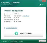 Kaspersky TDSSKiller 3.1.0.16