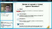 """Новейший тренинг """"SMM-менеджер"""" от топовых авторов (2018) PCRec"""