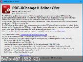 PDF-XChange Editor Plus Portable 7.0.324.2 + OCR 32-64 bit FoxxApp