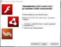 Adobe components: Flash Player 28.0.0.161 + AIR 28.0.0.127 + Shockwave Player 12.3.1.201 RePack