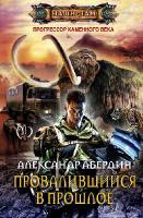 http://i103.fastpic.ru/thumb/2018/0215/0f/b96488ff5aa309832f3234572015a90f.jpeg