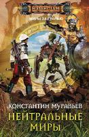 http://i103.fastpic.ru/thumb/2018/0215/30/aca5d5debaf2f646076f55bb54a49030.jpeg