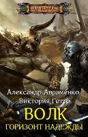 http://i103.fastpic.ru/thumb/2018/0215/46/8165786a3da48aef663cec76f63e1946.jpeg