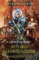 http://i103.fastpic.ru/thumb/2018/0215/5d/f2a433a4016c992079ef9fd040f1e05d.jpeg