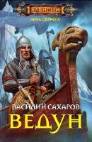 http://i103.fastpic.ru/thumb/2018/0215/62/54726682011207df7d666226b0088362.jpeg