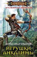 http://i103.fastpic.ru/thumb/2018/0215/84/2d5589dd2a7376f3bd4dcda28050b284.jpeg