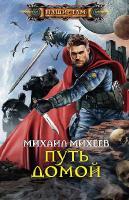 http://i103.fastpic.ru/thumb/2018/0215/bb/e38e6820c963cc2d898dff01dfd3e1bb.jpeg