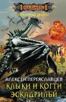 http://i103.fastpic.ru/thumb/2018/0215/d5/c2bb0e063b7ea097d4ad1b832b37c3d5.jpeg