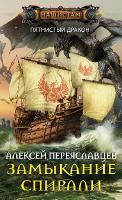 http://i103.fastpic.ru/thumb/2018/0215/d6/28e8b166cdd7c568c768218456137fd6.jpeg
