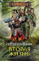 http://i103.fastpic.ru/thumb/2018/0215/f3/070746ed08c7f509b89ddf399b247bf3.jpeg