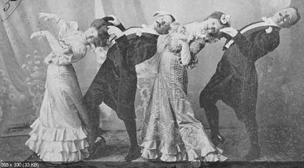 Школа танцев Соломона Шкляра