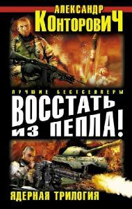 http://i103.fastpic.ru/thumb/2018/0219/0d/17b63bb543408bb0a966e3b47395f80d.jpeg