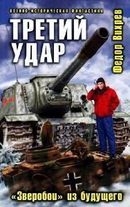 http://i103.fastpic.ru/thumb/2018/0219/13/1833c81dc253ab9d2102000873760e13.jpeg