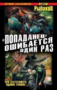 http://i103.fastpic.ru/thumb/2018/0219/24/f82fa3f76b5277c033dd2b90fd899324.jpeg