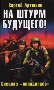 http://i103.fastpic.ru/thumb/2018/0219/3d/94641add2f33ea6733ff762432dd483d.jpeg