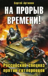http://i103.fastpic.ru/thumb/2018/0219/44/7a4b3706402befd3e7b1f354eb1d8544.jpeg