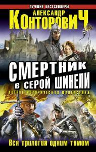 http://i103.fastpic.ru/thumb/2018/0219/48/111e63dc41f4946776f2616edfee4c48.jpeg