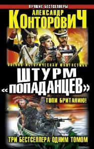 http://i103.fastpic.ru/thumb/2018/0219/57/790507235b749e3d26ec1216429d4257.jpeg