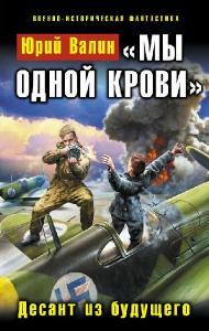 http://i103.fastpic.ru/thumb/2018/0219/5c/c6cda1da02165a5cd5f3e8eab000895c.jpeg