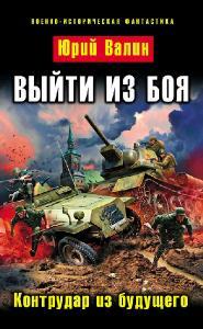 http://i103.fastpic.ru/thumb/2018/0219/67/c7abb761ed73f4c4bec10ab7b1bbd767.jpeg