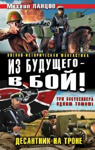 http://i103.fastpic.ru/thumb/2018/0219/6d/c87fce08e0a45a628f613345f6df126d.jpeg