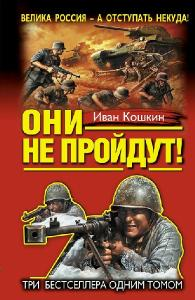 http://i103.fastpic.ru/thumb/2018/0219/86/8cce78e032dc2852fce1fb6dc49e7e86.jpeg